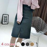 ベルト付き不規則スリムスリットひざ丈スカート:全4色_OML9406