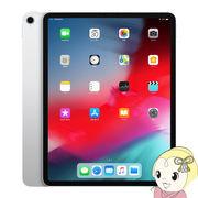 Apple iPad Pro 12.9インチ Wi-Fi 64GB MTEM2J/A [シルバー]
