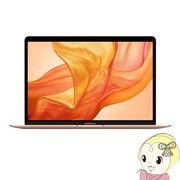 Apple MacBook Air 13.3インチRetinaディスプレイ 1600/13.3 MREF2J/A [ゴールド] 256GB SSD