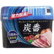 脱臭剤 炭番 冷蔵庫用 150g 【12個】 ※17セット以上のご注文は代金引換不可です。