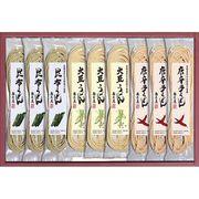 一生健麺(乾麺) ISK-30