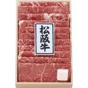 松阪牛すきしゃぶ(折箱入り)700g 2457-150