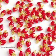 ブラス製 エポ付き赤色イチゴのチャーム