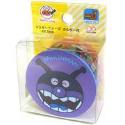 【アンパンマン】マスキングテープホルダー付(ばいきんまん)