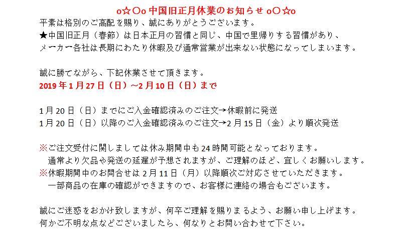 https://img04.netsea.jp/ex38/20190114/5/11040115_9.jpg