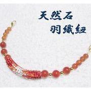 天然石 羽織紐 和装 きらきらパーツ カーネリアン ハンドメイド 日本製 ブレスレット兼用  HH