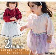 韓国 2019春子供女の子 ガールズ ふわふわ可愛い レース チュールスカート ストライプ柄 チュチュスカート
