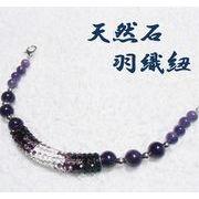 天然石 羽織紐 和装 きらきらパーツ アメジスト ハンドメイド 日本製 ブレスレット兼用  HH