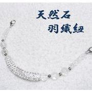 天然石 羽織紐 和装アクセサリー きらきらパーツ 水晶 ハンドメイド 日本製 ブレスレット兼用  HH