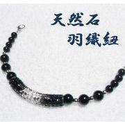 天然石 羽織紐 和装 きらきらパーツ オニキス ハンドメイド 日本製 ブレスレット兼用  HH
