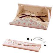 桜メガネケース(折りたたみタイプ)