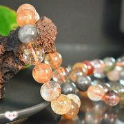 【即納 実物撮影】高品質 天然石 パワーストーン ミックスルチル ブレスレット上品