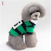 春夏新作 小中型犬服  超人気  超可愛い  ペット服   ポロシャツ  ボーダー柄 犬服 ペット用品 ネコ雑貨