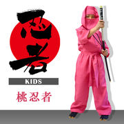 ピンク忍者キッズ3点セット子供 キッズ 女の子 男の子 忍者 ハロウィン コスプレ 衣装 コスチューム
