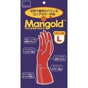 マリーゴールド フィットネス L 【 オカモト 】 【 炊事手袋 】