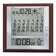 (クロック/ウォッチ)セイコー マンスリーカレンダー電波時計 SQ421B