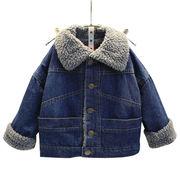 キッズ洋服 冬服 女児 手厚い デニム 綿が詰めジャケット アウターウェア シェルパ 襟