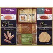 手作りケーキ&洋菓子 PYA-40