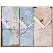 今治 しまなみ匠の彩 タオルセット(国産木箱入) IMK-252