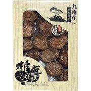 九州産どんこ椎茸 CD-20NH