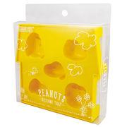 【PEANUTS(SNOOPY)】シリコントレイ(製氷皿) YE