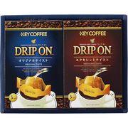 キーコーヒー セレモニー&アニバーサリーギフト CAG-10N