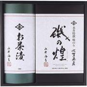 永井海苔 海苔・お茶漬詰合せ IS-15