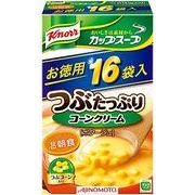 【ケース売り】クノール カップスープ(16袋入)つぶたっぷりコーンクリーム