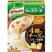 【ケース売り】クノール カップスープ(3袋入)4種のチーズのとろ~り濃厚ポタージュ