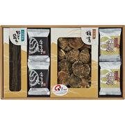 日本の美味・御吸い物(フリーズドライ)詰合せ