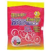 Tida Rosso Energy 美やらび 5.8g×8包