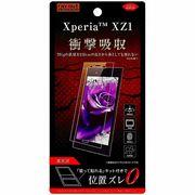 Xperia XZ1 液晶保護フィルム 衝撃吸収 光沢
