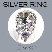 リング-10 / 1-2331 ◆ Silver925 シルバー リング  大きいサイズ ライオン N-201