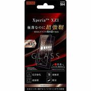 Xperia XZ1 ガラスフィルム 9H アルミノシリケート 光沢