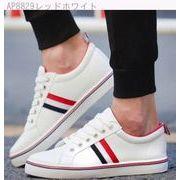 ★★即納、値引き、在庫売り尽くしセール中!★★ 夏★新しいデザイン★スケートボード★男★白い靴★韓国