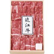 近江牛 焼肉モモ(折箱入)500g 2320-100 (代引不可・送料無料)