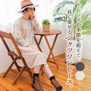 【2019春夏新作】【大きいサイズ有】サイドギャザーシャツワンピース チュニック