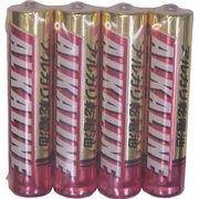 アルカリ単4電池4本P