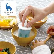 【MARNA baby】上手にすくえる ぱくぱくスプーン&キャッチャー早く冷ませる 離乳食クーラー