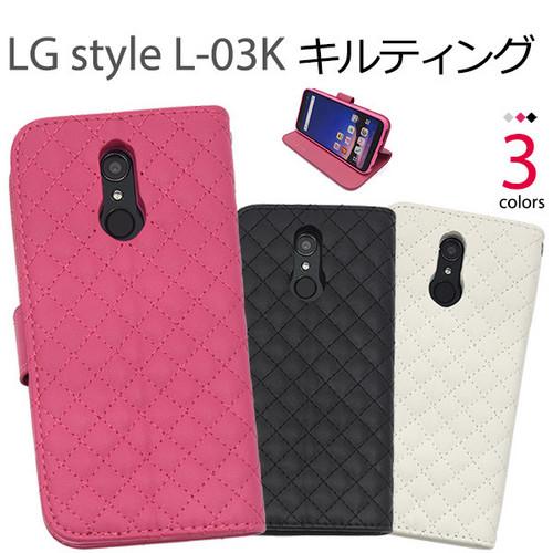 手帳型ケース スマホケース LG style L-03K ケース スマホカバー シンプル かわいい お洒落 レディース