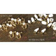 カバー付きイヤリング金具 ネジ式・バネ式 10個 /kanagu299/300