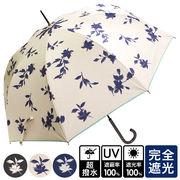 【2019春夏新作】雨晴兼用 シャドーフラワー柄ジャンプ傘 UVカット♪