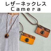 ■ピズム■■2019SS 新作■ レザーネックレス Camera