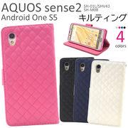 2019 春夏新作 手帳型ケース AQUOS sense2 SH-01L SHV43 SH-M08 Android One S5 スマホケース 人気