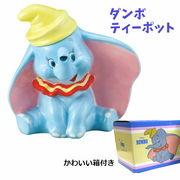 ダンボ ティーポット 2000 ディズニー キャラクター ギフト