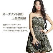 【即納】ドレス キャバドレス フォーマルドレス ロングドレス Aライン 激安 ドレス