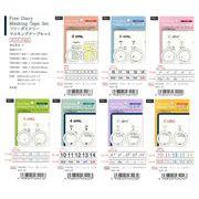 フリーダイアリー・マスキングテープセット【2019_1月発売】11種類