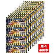 アルカリ乾電池400本セット【40パックx 三菱単4電池LR03N/10S】1カートン単位・MITSUBISHI