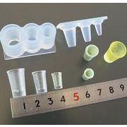 シリコンモールド キッチン雑貨 トールグラス コップ 食器 立体 3サイズ [s570]