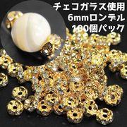 激安 チェコ産ガラス使用 ロンデル ゴールドホワイト 花型  6mm お得な100個パック キラキラ
